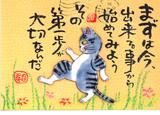 京都寄回的postcard.jpg
